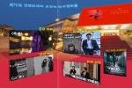 한국영화 만나러 오세요!