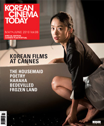 korean cinema today vol6