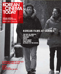 korean cinema today vol10